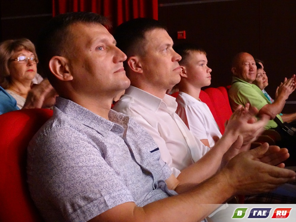 В Гае чествовали работников комбината