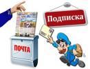 Газета «Зеленая роща» едет в Поповку