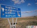 Простреленные дорожные знаки на калиновской дороге