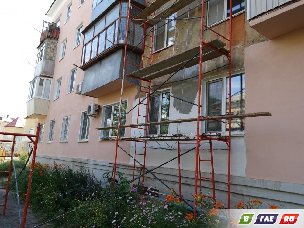 В Гае проводится капитальный ремонт домов