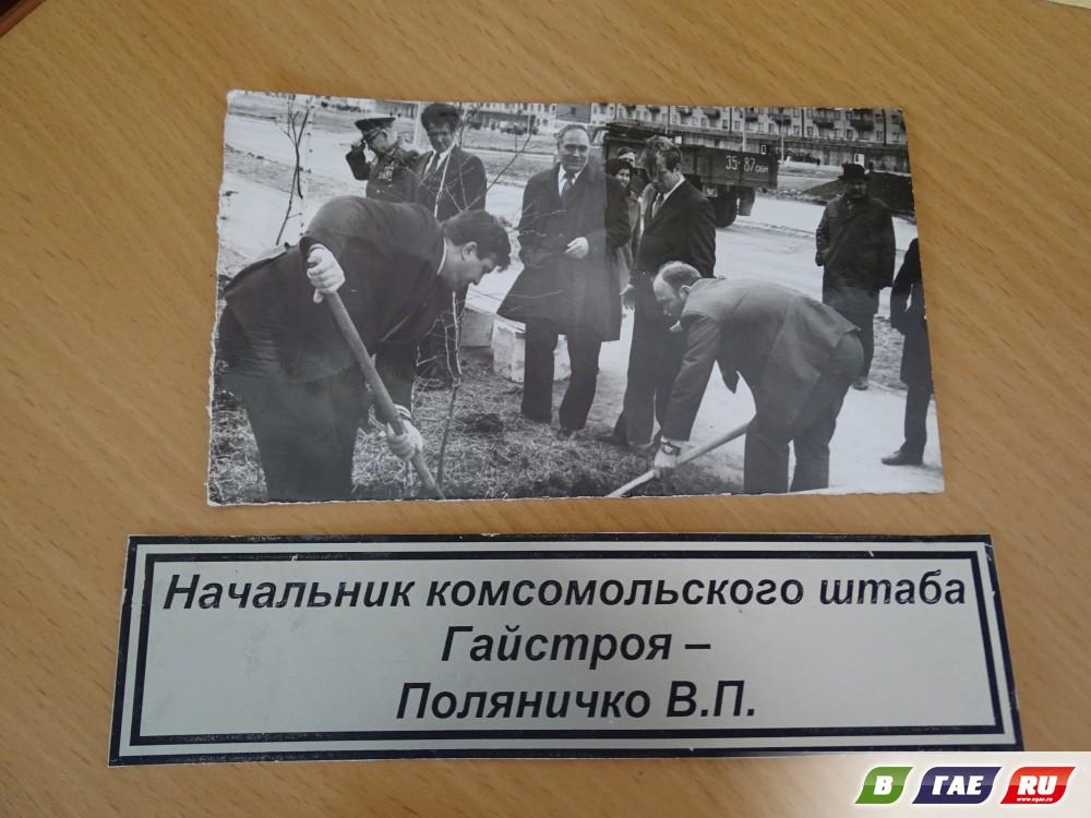 Первостроители открыли мемориальную доску