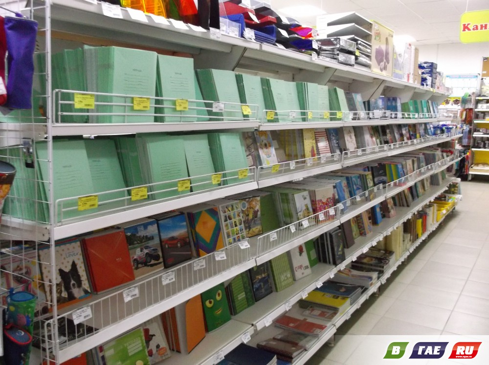 Большой школьный базар в магазине «Книги»