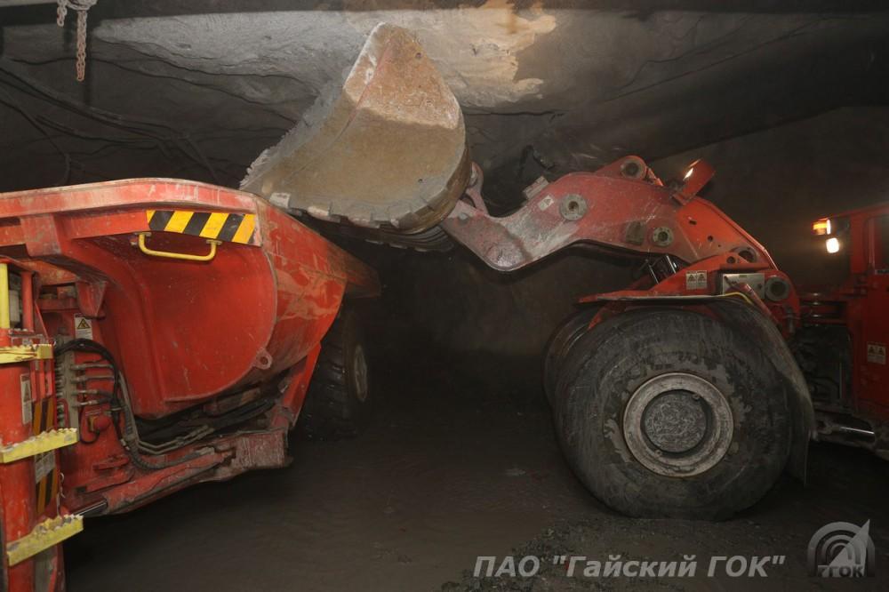 С праздником, шахтёры! Фотоотчёт из шахты