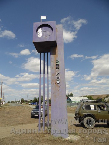 Обновлена въездная стела посёлка Репино