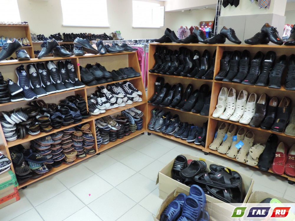 БОЛЬШИЕ СКИДКИ в магазине «Мир одежды и обуви»