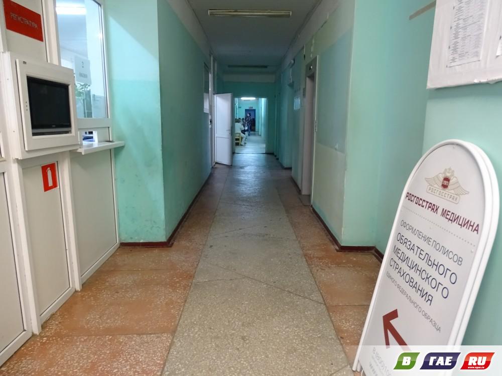 В поликлинике БК-2 начался ремонт регистратуры