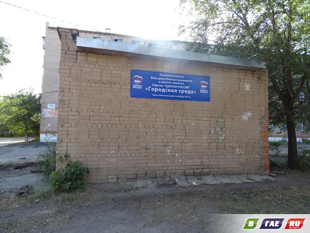 Олег Папунин лично контролирует работы по благоустройству