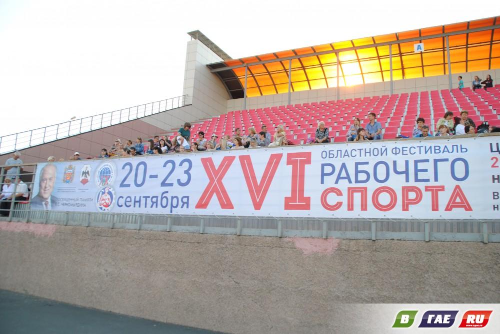 Масштабный спортивный фестиваль проходит в Орске. Наши - тоже там!
