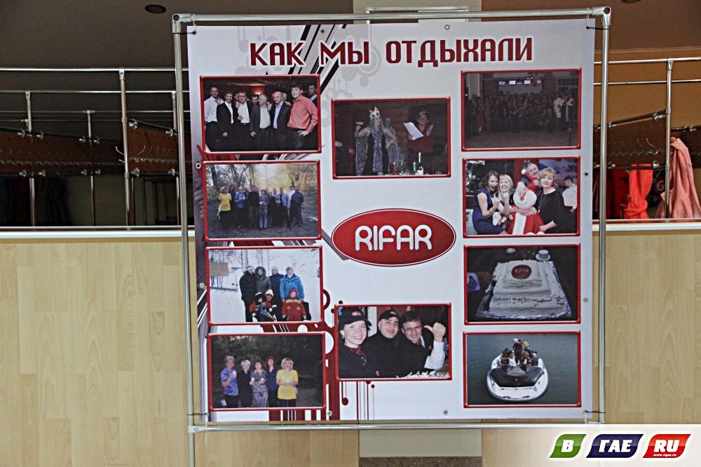 Компания «РИФАР» отметила 15-летие: к юбилею открылось  производство  стальных труб