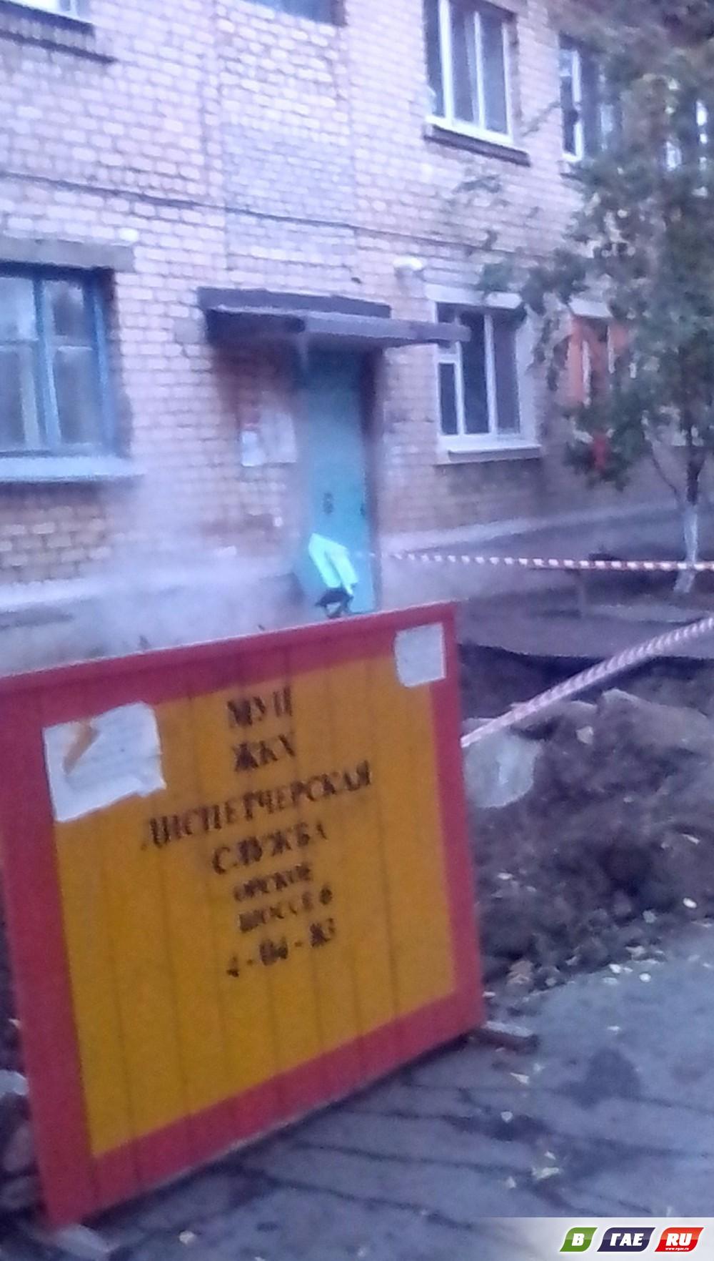 Коммунальщики устранили порыв, положив камень на трубу
