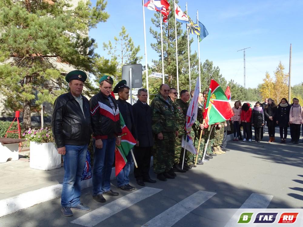 В Гае открыли Знак пограничной службы