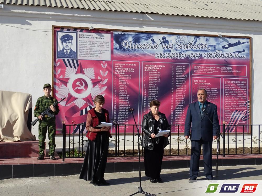 Птицефабрика «Гайская» помогла жителям Саверовки