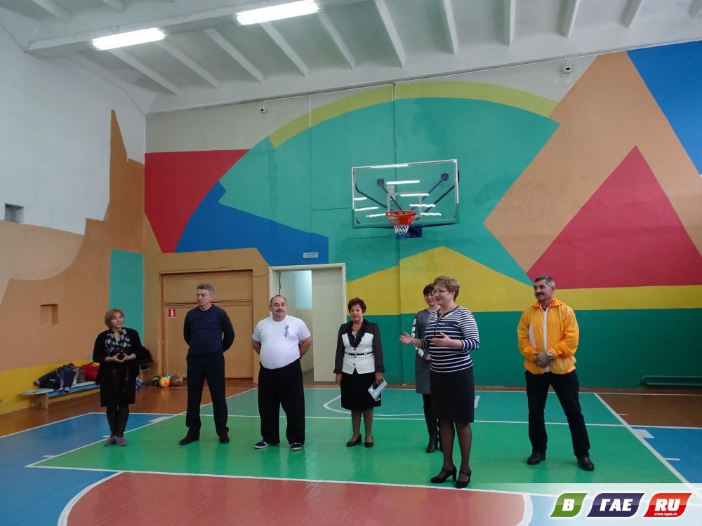 Самые спортивные педагоги собрались в одном зале