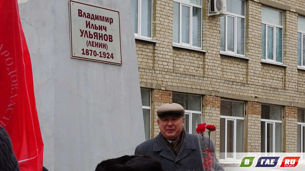 Коммунисты провели митинг у памятника Ильичу