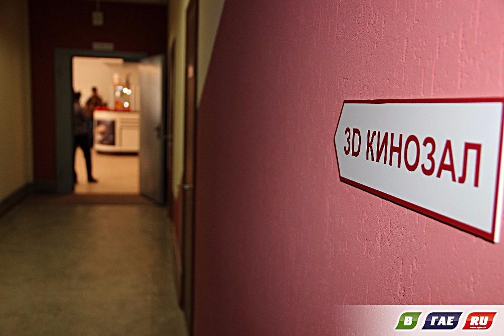 Есть 3D кинозал в Гае! И новая гостиница - тоже