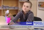 Как повысить успеваемость ребенка в школе