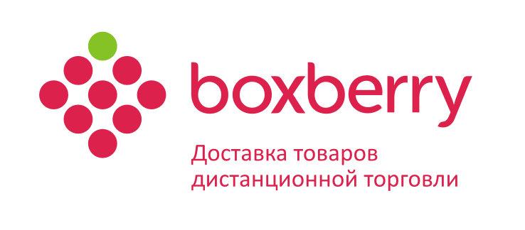 В Гае открылся выдачи заказов Boxberry