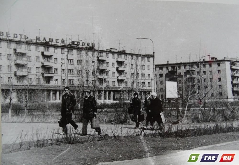 Прогулка в прошлое