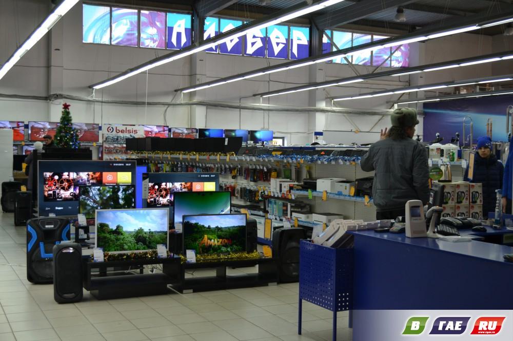 Специальное Новогоднее предложение от гипермаркета «Айсберг»