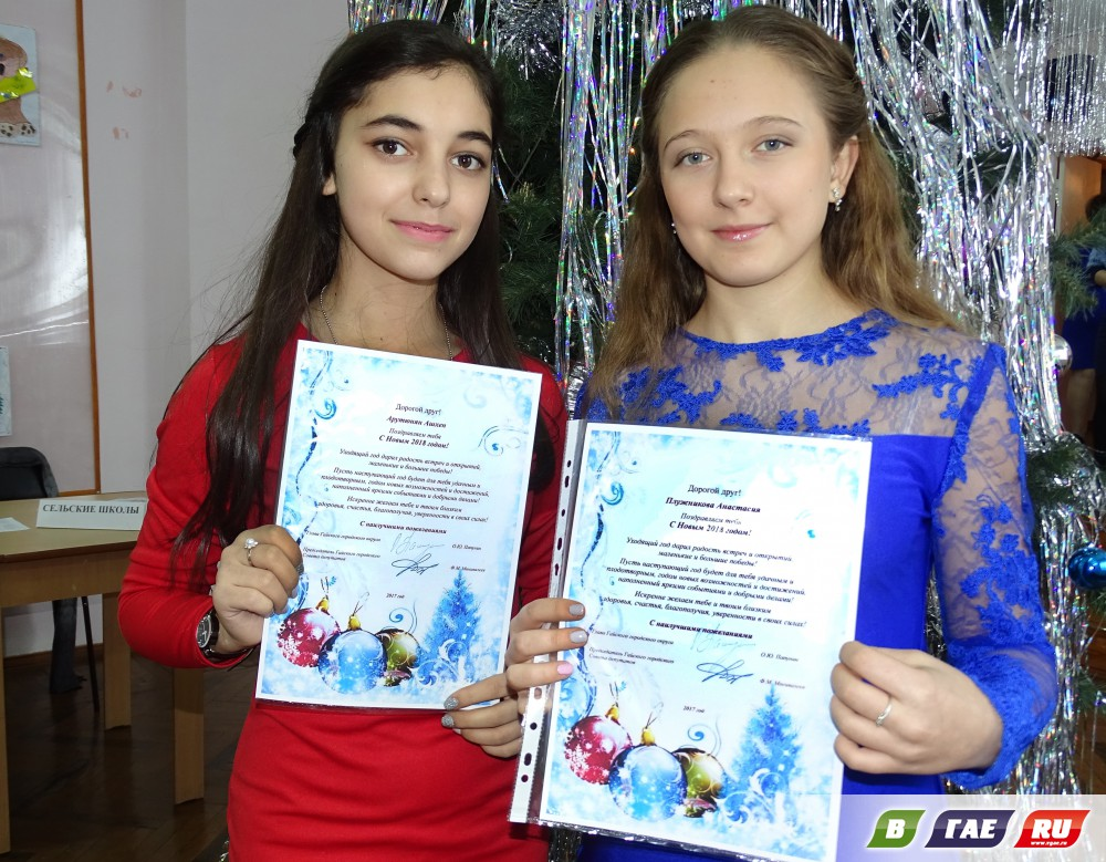 Одаренные дети Гайского городского округа побывали на Ёлке мэра
