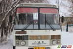 Расписание движения автобусов Гайского городского округа с 1 января 2018г