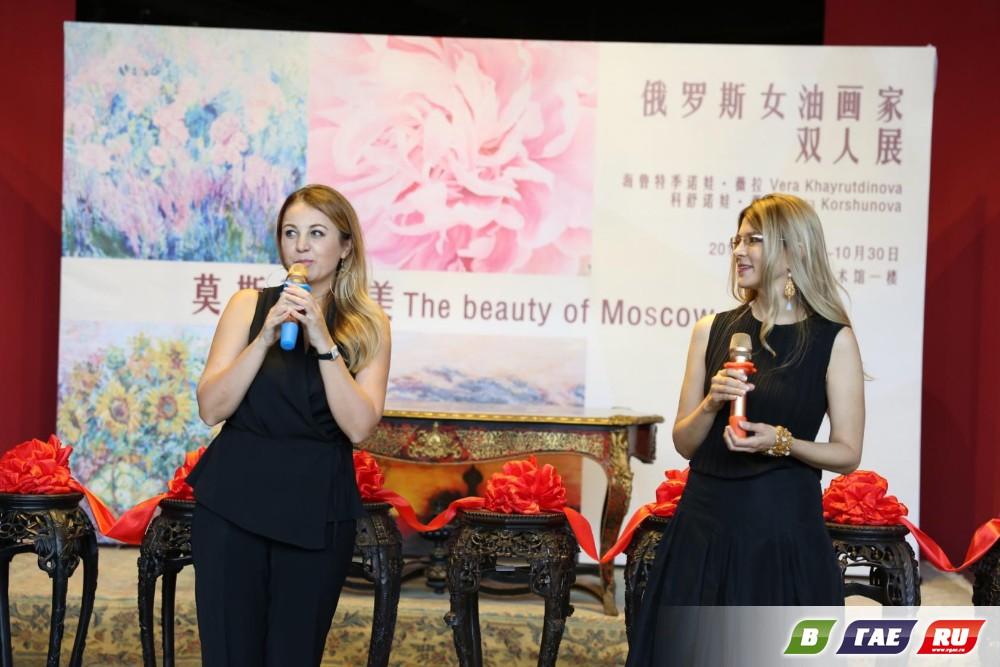 «Beauty of Moscow» от Веры Хайрутдиновой в Китае