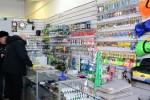 Магазин «Клёвое место» возобновил свою работу