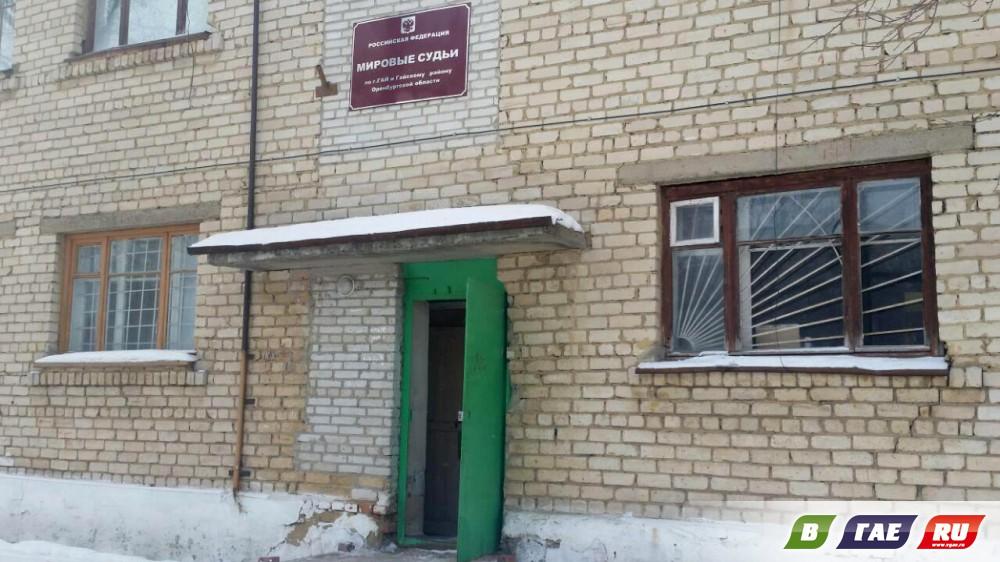 Дело в отношении Натальи Шпота возвращено прокурору