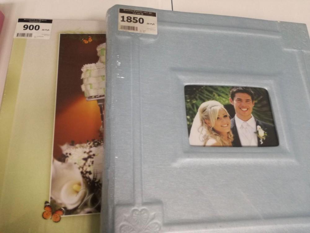 Фотопазлы для любимых со скидкой -50%