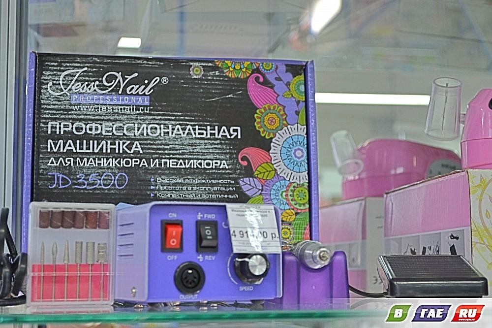 Открытие обновленного магазина «Золушка косметик»