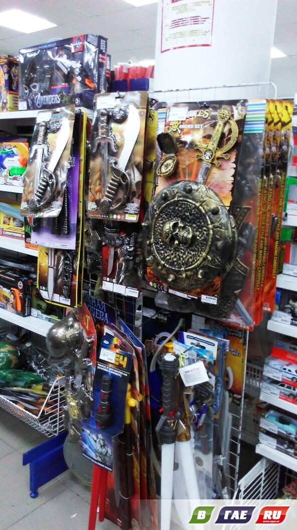 Выгодные покупки в магазине «Книги»