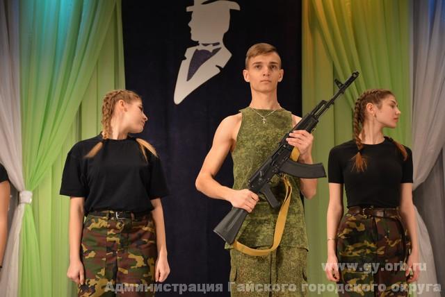 "Александр Богомолов - ""Вот такой парень"""
