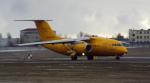 Названа причина трагедии авиарейса «Москва - Орск»