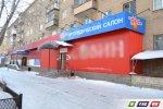 В Гае открылся ортопедический салон «Кладовая Здоровья»