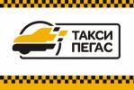 Поздравление от такси «Пегас» 5-25-25