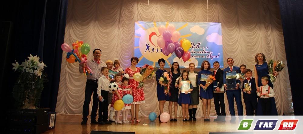 Руслан и Людмила Арслановы и их дети победили!