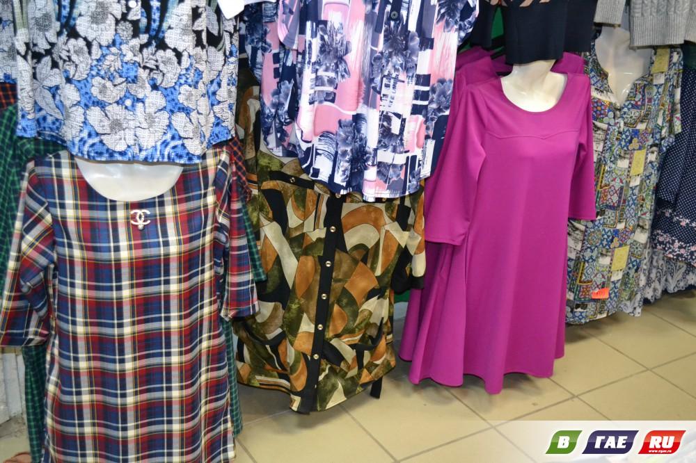 Магазин «Одежда по низким ценам» объявляет скидку 20%