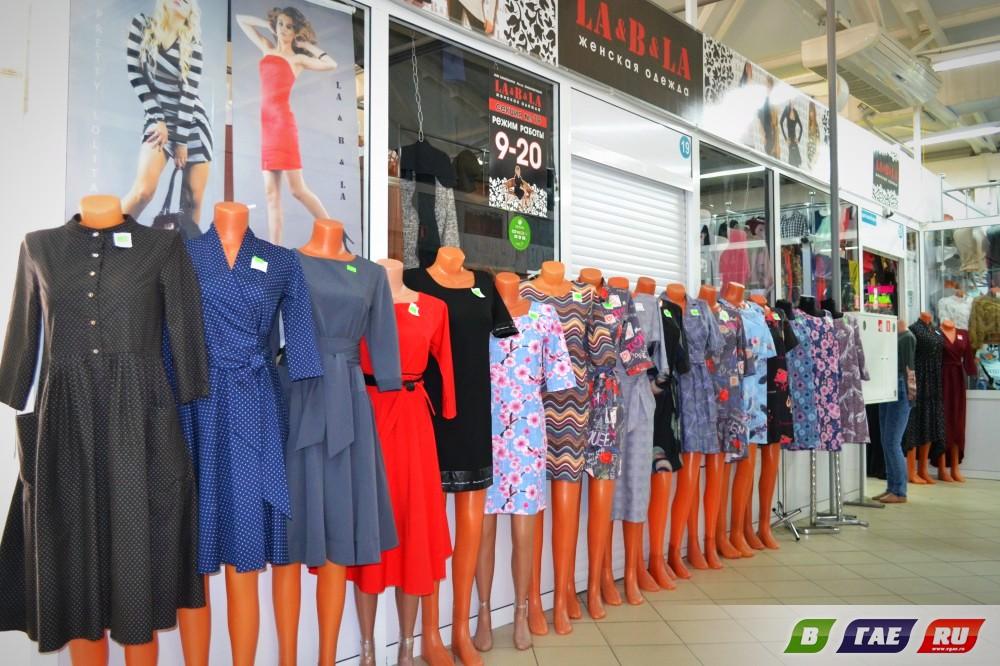 Весенние скидки до 50% в отделе женской одежды «LА&B&LА»