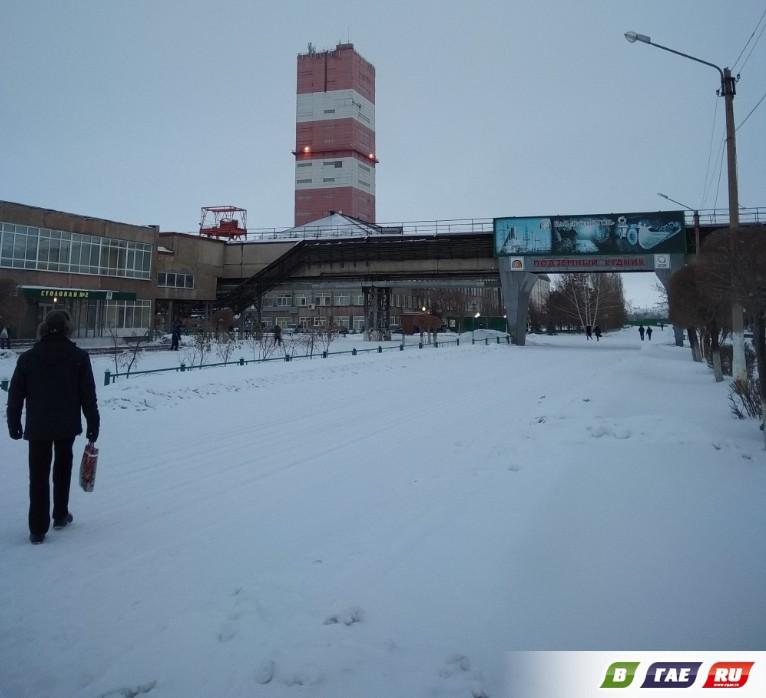 Загорелась ПДМ, работники шахты эвакуированы