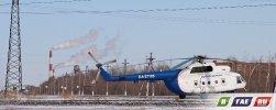 Пострадавших в шахте увезли в Оренбург