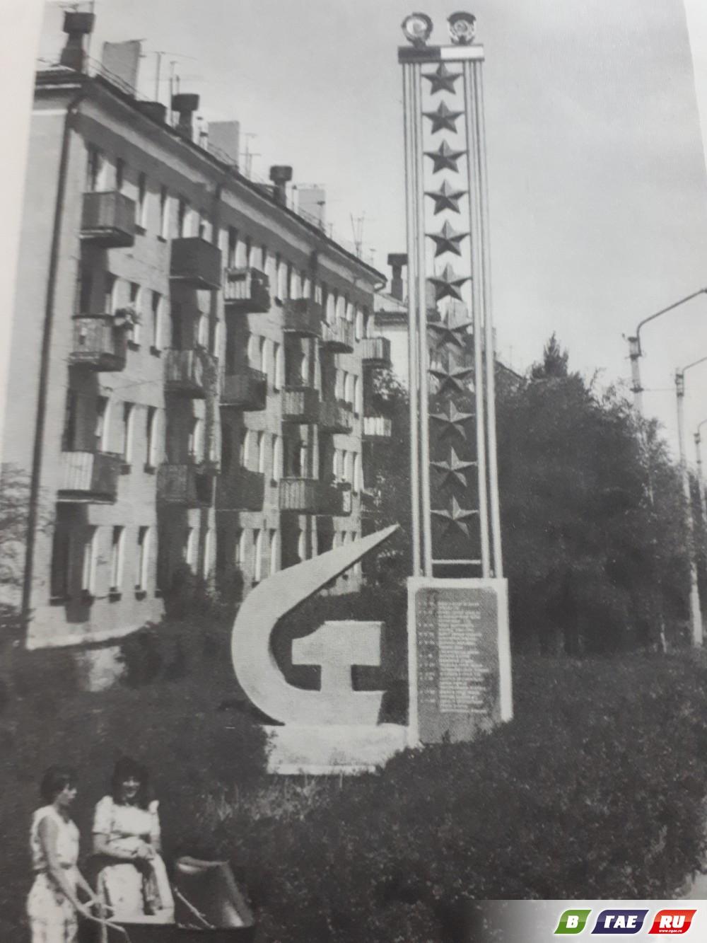Опубликованы архивные фотографии Гая