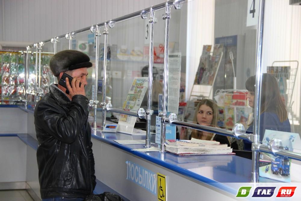 """Почта """"порадовала"""" апрельским повышением тарифов"""