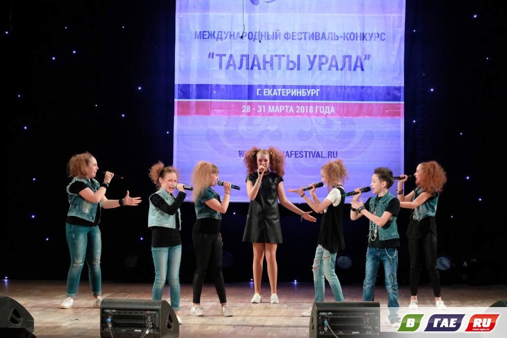 «Жемчужинка» закрыла фестиваль на гала-концерте