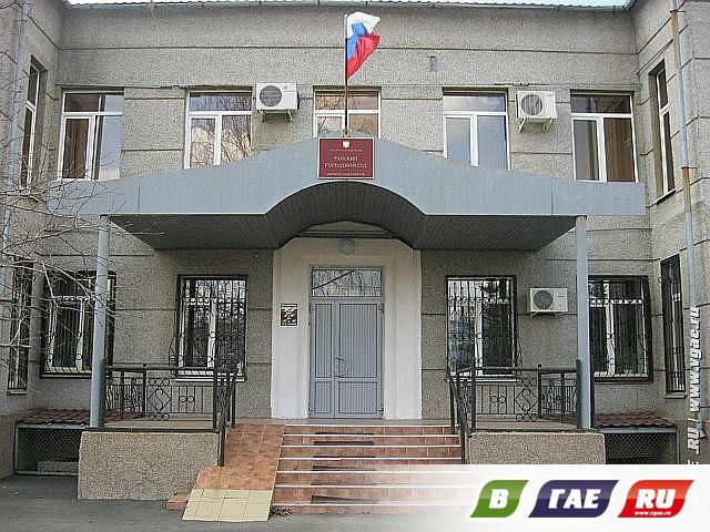Орчанин уплатит штраф за украденные шоколадки  7 000 рублей