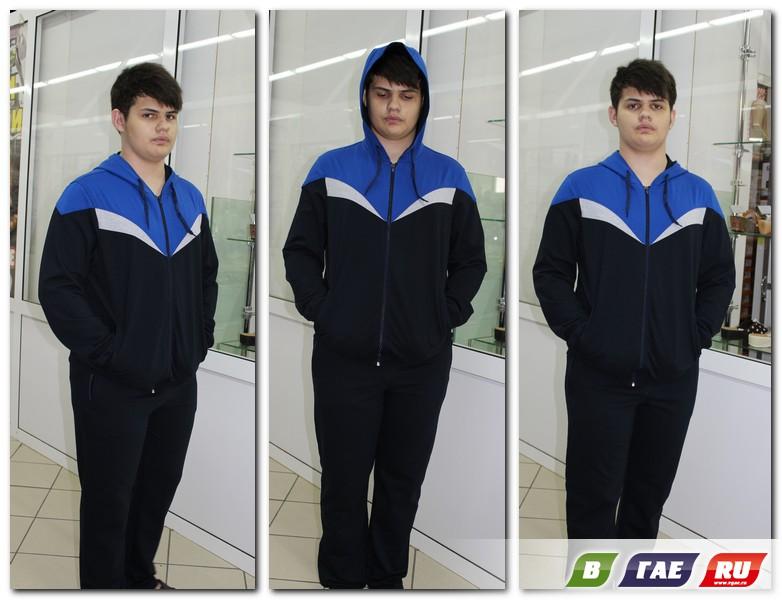 Магазин мужской одежды «Модный Я»: Предъяви купон, получи скидку