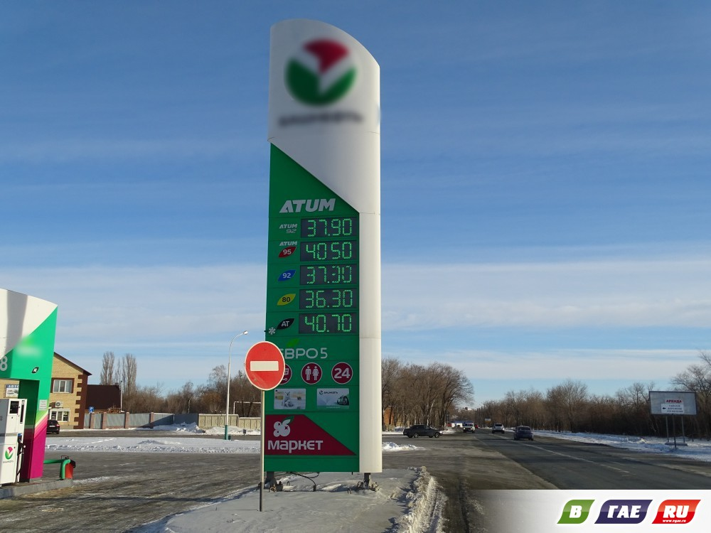 Цены на бензин повысились