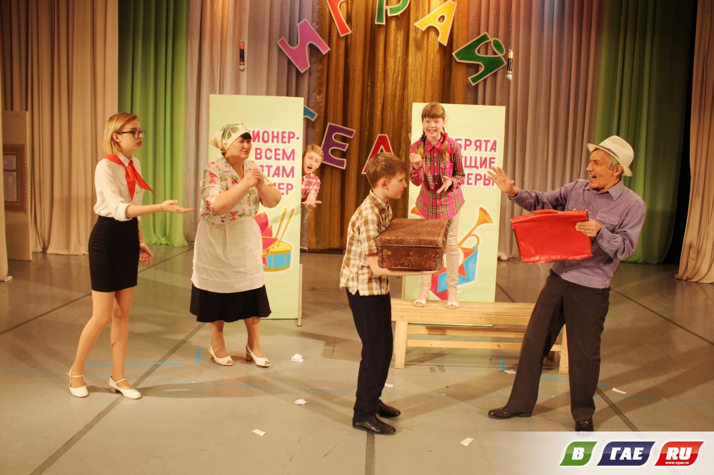 Театральная студия «Фейерверк» Дворца культуры горняков отметила 50 лет