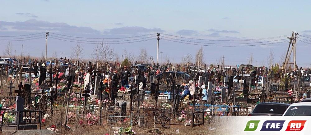 Опубликован график доставки пассажиров на городское кладбище в Радоницу