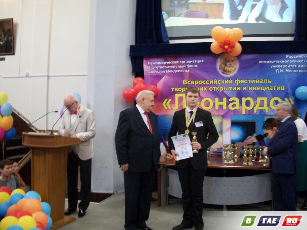 Ученик 6-ой школы привез золотую медаль из Москвы