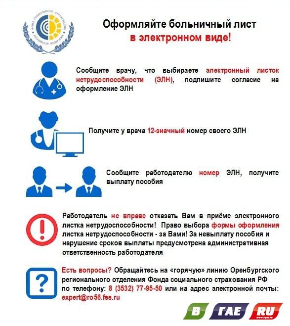 Ежемесячное пособие на детей в башкирии условия получения